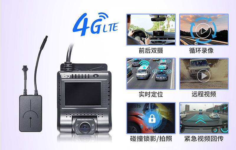 4G GPS定位器较传统2G/3G GPS定位器有什么优势?