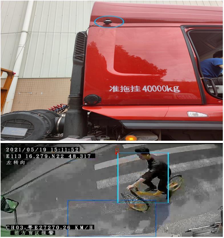 右侧盲区BSD摄像头安装要求