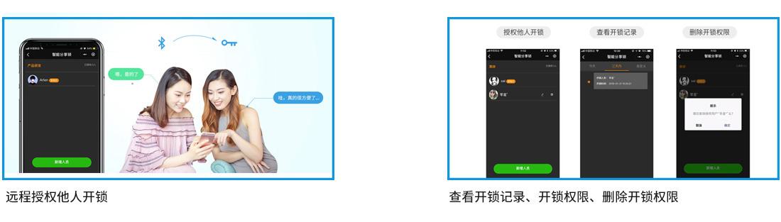 指纹蓝牙智能锁LG01 小程序管理开锁