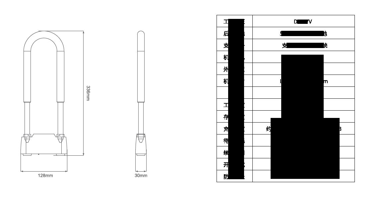 蓝牙智能锁LOCK-2规格参数